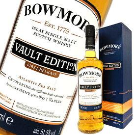 ボウモア ヴォルト エディション ファーストリリース 700ml 51.5度 並行 シングルモルト スコッチ ウイスキー 洋酒 箱入