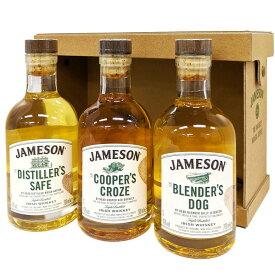 ジェムソン メーカーズ・シリーズ・トリプルパック 「ザ・ディスティラーズ・セーフ」「ザ・クーパーズ・クローズ」「ザ・ブレンダーズ・ドッグ」 200ml×3本セットボックス 43度 並行 ブレンデッド アイリッシュウイスキー ギフト