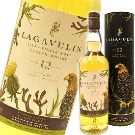 ラガヴーリン 12年 ディアジオ スペシャルリリース 2019 56.5度 700ml カスクストレングス 並行 シングルモルト スコッチ ウイスキー 洋酒