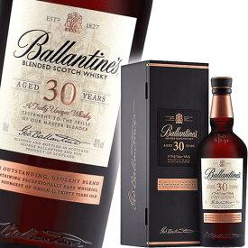 【箱入】バランタイン 30年 700ml 40度 並行 ザ・スコッチ ブレンデッド ウイスキー 洋酒 父の日 ギフト プレゼント