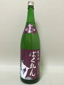 くどき上手 吟醸酒 ばくれん 超辛口 +20 1800ml 【亀の井酒造】【山形県】