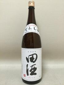 田酒 特別純米酒 1800ml 【西田酒造店】【青森県】