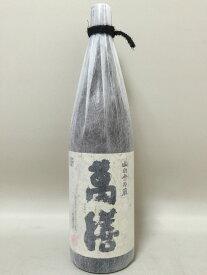 萬膳 芋焼酎 1800ml 【万膳酒造】【鹿児島県】