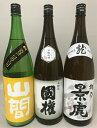 山間 仕込み6号 特別純米 ORIORI ROCK にごり生酒  国権 本醸造 越乃景虎 龍 1800ml×3本  3本セット 日本…