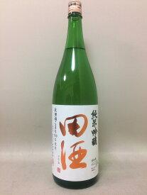 田酒 純米吟醸 秋田酒こまち 1800ml 【西田酒造店】【青森県】