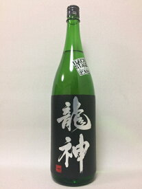 龍神 【BACK STAGE PASS】 隠し酒 吟醸 生詰 1800ml 【龍神酒造】【群馬県】