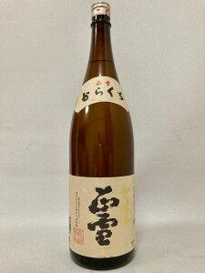 正雪 本醸造 辛口 からくち 1800ml 【神沢川酒造場】【静岡県】