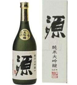 【取寄商品】八鹿 「源」 純米大吟醸 15度 720ml瓶 創業百年記念酒 八鹿酒造 大分県 化粧箱入