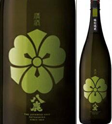八鹿 特別純米(緑) 1800ml瓶 八鹿酒造 大分県 化粧箱なし