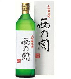西の関 大吟醸滴酒 720ml瓶 萱島酒造 大分県 化粧箱入【RCP】