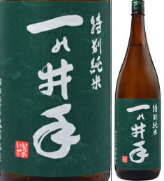 【取寄商品】一の井手 特別純米 1800ml瓶 久家本店 大分県 化粧箱なし