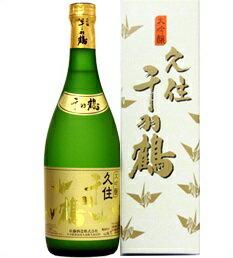 千羽鶴 大吟醸 720ml瓶 佐藤酒造 大分県 化粧箱入【RCP】