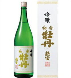 【取寄商品】吟醸 和香牡丹 秘宝 1800ml瓶 三和酒類 大分県 化粧箱入