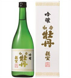 【取寄商品】吟醸 和香牡丹 秘宝 720ml瓶 三和酒類 大分県 化粧箱入