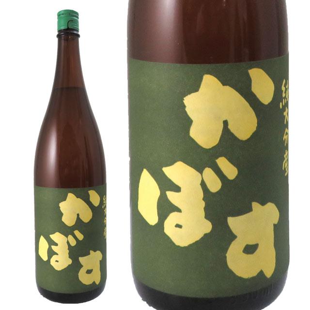 25度 かぼす酒 1800ml瓶 かぼす風味の和リキュール 八鹿酒造 大分県 化粧箱なし