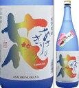 25度 あさぎりの花 1800ml瓶 米焼酎 高田酒造場 熊本県 化粧箱なし