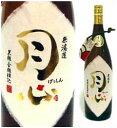 28度 無濾過麦焼酎 月心(げっしん) 1800ml瓶 麦焼酎 老松酒造 大分県 化粧箱なし