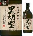 25度 黒ごま焼酎 黒胡宝(くろごほう)720ml瓶 メルシャン八代工場 熊本県 化粧箱なし