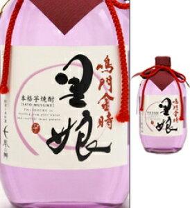 25度 鳴門金時 里娘 720ml瓶 高級食用芋使用芋焼酎 日新酒類「風の郷」 徳島県 化粧箱なし