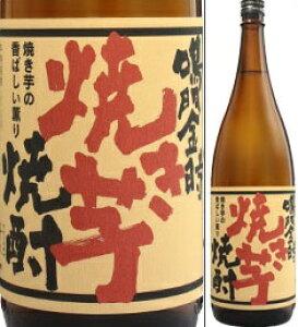 25度 鳴門金時 焼き芋焼酎 1800ml 日新酒類 徳島県 化粧箱なし