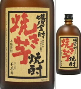 25度 鳴門金時 焼き芋焼酎 720ml瓶 日新酒類 徳島県 化粧箱なし