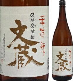 25度 文蔵 1800ml瓶 甕仕込み米焼酎 木下醸造所 熊本県 化粧箱なし