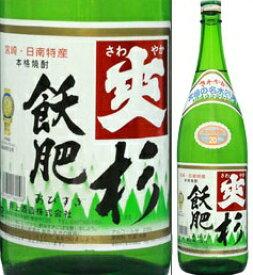 20度 爽 飫肥杉(おびすぎ)1800ml瓶 芋焼酎 井上酒造 宮崎県 化粧箱なし