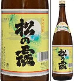 25度 松の露 1800ml瓶 白麹芋焼酎 松の露酒造 宮崎県 化粧箱なし
