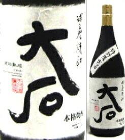 25度 特別限定酒 大石 1800ml瓶 樫樽熟成米焼酎 大石酒造場 熊本県 化粧箱入【RCP】