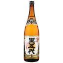 25度 黒五代 1800ml瓶 黒麹仕込芋焼酎 山元酒造 鹿児島県 化粧箱なし