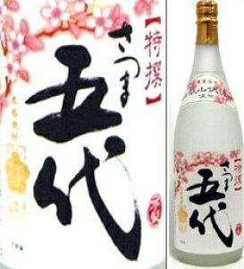 25度 特撰さつま五代 1800ml瓶 芋焼酎 山元酒造 鹿児島県 化粧箱なし