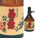 32度 親方の酒 900ml瓶 泡盛(一般酒)菊之露酒造 沖縄県宮古島 化粧箱なし