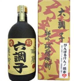 35度 特吟 六調子 720ml瓶 熟成米焼酎 六調子酒造 熊本県 化粧箱入【RCP】