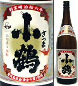 25度 さつま小鶴 1800ml瓶 白麹仕込芋焼酎 小正醸造 鹿児島県 化粧箱なし