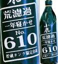 25度 小鹿荒濾過 一年寝かせ 900ml瓶 小鹿酒造 鹿児島 数量限定品 紙袋入