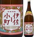 25度 伊佐小町 1800ml瓶 芋焼酎 大口酒造 鹿児島県 化粧箱無し