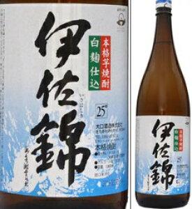 25度 伊佐錦 1800ml瓶 白麹仕込芋焼酎 大口酒造 鹿児島県 化粧箱なし