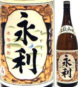 25度 せんだい永利(ながとし)1800ml瓶 芋焼酎 オガタマ酒造 鹿児島県 化粧箱なし