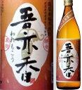 25度 吾亦香(われもこう)900ml瓶 芋焼酎 濱田酒造 鹿児島県 化粧箱なし