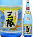 35度 三隈(みくま) 1800ml瓶 粕取焼酎 クンチョウ酒造 大分県 化粧箱なし
