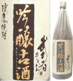 25度 武士者(むしゃもん)吟醸古酒 1800ml瓶 吟醸古酒こめ焼酎 堤酒造 熊本県 化粧箱なし