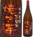 28度 鳴門金時 焼き芋 1800ml瓶 焼芋焼酎 鳴門金時蒸留所 徳島県 化粧箱なし