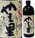 25度 熟成 やま里 720ml瓶 もち米使用米焼酎 姫泉酒造 宮崎県 化粧箱入【RCP】