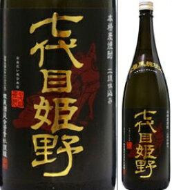 23度 七代目姫野 1800ml瓶 全量黒麹仕込麦焼酎 姫泉酒造 宮崎県 化粧箱なし