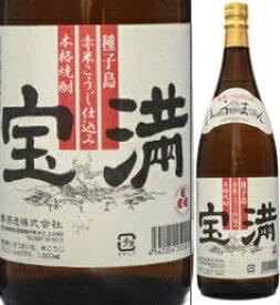 25度 宝満(ほうまん)1800ml瓶 赤米こうじ仕込芋焼酎 上妻酒造 鹿児島県 化粧箱なし
