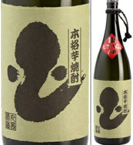 25度 古酒 銀うなぎ 1800ml瓶 芋焼酎 丸西酒造 鹿児島県 化粧箱なし