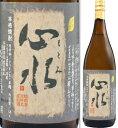 25度 心水(もとみ)1800ml瓶 芋焼酎 松露酒造 宮崎県 化粧箱なし