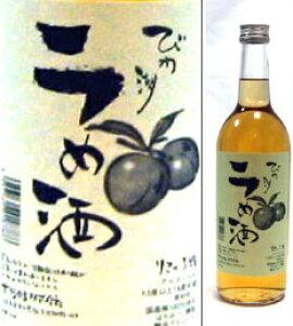 14度 びわ湖梅酒(ブランデーなし)720ml瓶 梅酒 太田酒造 滋賀県 化粧箱なし