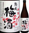12度酔鯨熟成梅酒720ml瓶酔鯨酒造高知県化粧箱なし限定品