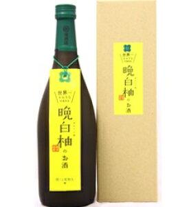 8度 晩白柚のお酒(ばんぺいゆ) 720ml瓶 リキュール 熊本県 堤酒造 化粧箱入【RCP】